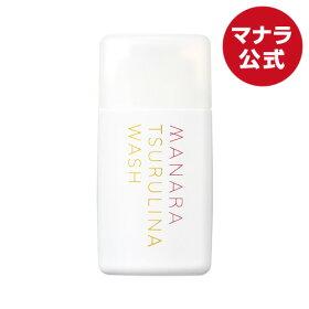 【マナラ公式】ツルリナウォッシュ45gmaNara