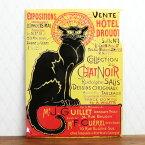 (インテリア)シャノアール (黒猫) フランス劇場広告 ブリキ看板 【シャノワール】【CHATNOIR】