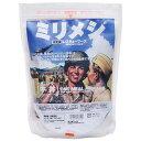 【再入荷】ミリメシ 牛丼【ミリ飯 アウトドア 非常食】