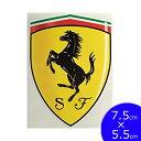 【フェラーリ】【ステッカー シール】 ロゴ 跳ね馬 エンブレ...