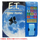 E.T. Phone Home カラーブ