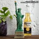 自由の女神像・置物 オブジェ ■ 27×7cm 自由の女神フィギュア ニューヨーク アメリカ インテリア・輸入雑貨 アメリカン雑貨 ガレージ シンボルマーク