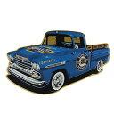 【ブリキ看板】【シボレー】トラック ROAD SERVICE エンボス ビンテージ調 看板 ブルー 24cm×40cm【CHEVROLET 雑貨 壁掛け インテリア ガレージ 車 GM シルバー】