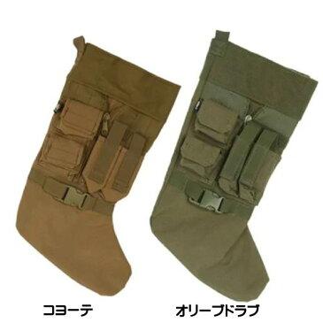 【クリスマス】【LAPG】 LA POLICE GEAR タクティカル クリスマスソックス 靴下型収納袋 ポーチ 【サンタ プレゼント ストッキング】 【184SS30】