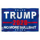 [フラッグ] トランプ大統領 TRUMP 2020 NO MORE BULLSHIT ブルー UV加工 91cm×152cm ■ ドナルド・トランプ 旗 米国 USA 雑貨 インテリア