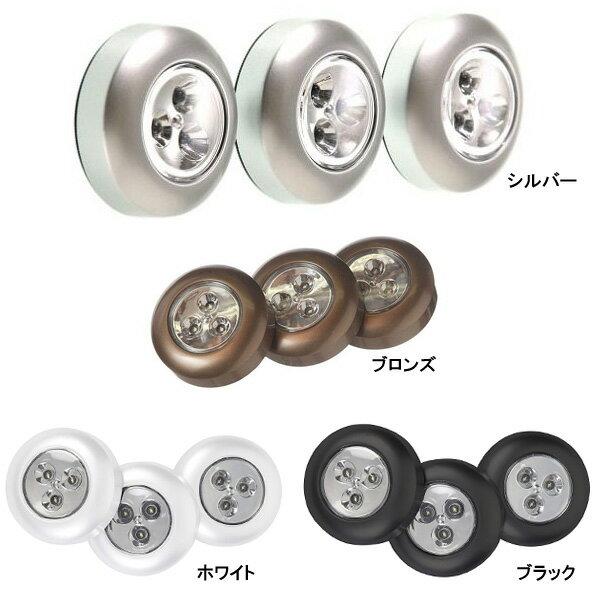 ライト・照明器具, クリップライト  LED 3 FULCRUM