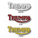 ステッカー TRIUMPH トライアンフ ロゴ デカール ホワイト レ...