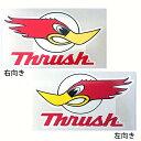 【ステッカー シール】Thrush スラッシュロゴ デカール 約6cm...