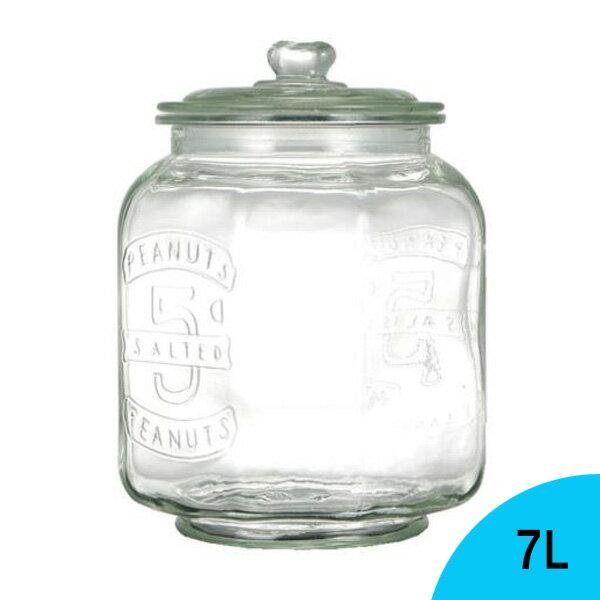 ダルトンガラスクッキージャー容量7L■DULTONガラス容器キッチン密閉保存インテリア雑貨おしゃれ