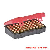 【追加入荷】【Plano】プラノ ハンドガンアモケース(弾薬ケース) .45ACP、.40S&W、10mm用(1227-50)【モデルガン 収納ケース 保管】