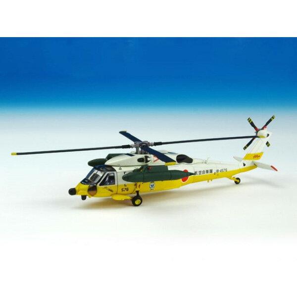 ミリタリー, 戦闘機・戦闘用ヘリコプター  UH-60J 1144 Avioni-X