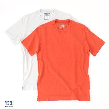 FEDELI 【フェデーリ / フェデッリ】 GIZA45 ギザコットン ショートスリーブ クルーネックカットソー ・mod. EXTREME ・col. valencia orange , ice gray (バレンシアオレンジ , アイスグレー) 【春夏】