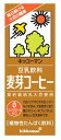 紀文 豆乳麦芽コーヒー 200X18
