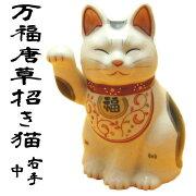 シリーズ まねき猫