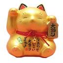 500円 貯金箱/大当たり招き猫 金(7423)招き猫 置物...