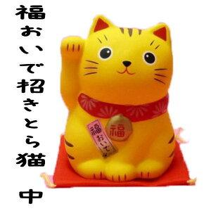 まねき猫 オルネコイデ