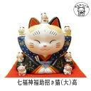 招き猫 置物 七福神 招き猫 開店 祝い 居酒屋 プレゼント...