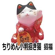 まねき猫 プレゼント オルネコイデ