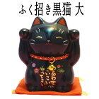 両手でお客様と金運を招く、招き黒猫