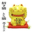 両手でお客様と金運を招く、招きとら猫