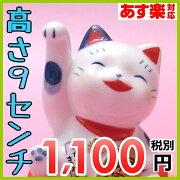 まねき猫 ラッピング プレゼント オルネコイデ