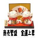 開店祝い サロン 居酒屋 カフェ レストラン 美容室  招き猫 プレゼント 商売繁盛 置……