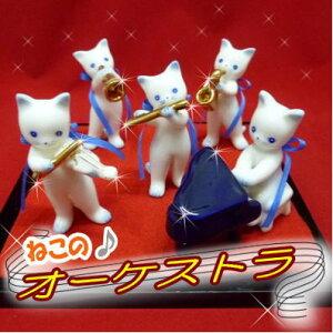 【猫の置物】幸福を呼ぶ青いリボンをつけたかわいらしい猫の楽団です。ひとつひとつ箱に入って...