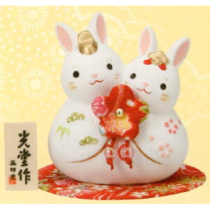 [Hina Doll Compact] رائعتين Hana Usagi Hina [للغد] [Giff Giff_Package Selection] [Giff Giff_Noshi] [Hina Doll Compact] [Hina Doll] [المنتجات الموسمية] [Kimono] [HLS_DU] /