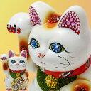 【当店限定】スワロフスキーがキラキラ輝く☆デコ招き猫6号(右手)【あす楽対応】【楽ギフ_包装選択】【楽ギフ_のし】【楽ギフ_のし宛書…
