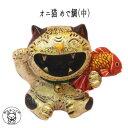 節分 飾り 置物 まねきねこ 開店祝い 招き猫と鬼のコラボレ...