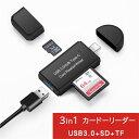 type C USB 3.0 カードリーダー SDカード Micro SDカード USbメモリー 高速 ハイスピード LEDランプ付き typec usb カードリーダー SDカード Micro SDカード 対応 OTG機能 TypeC/USB3.0 接続 MacOS/Windows/Androidスマートフォン・タブレット用の商品画像