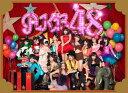 【特典生写真/超豪華100P写真集付き!】[初回限定盤 ] AKB48 エーケービー / ここにいたこと 【...