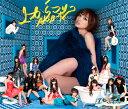 送料無料!【CD】【初回限定盤/生写真封入】AKB48/上からマリコ typeB (CD+DVD)【予約:2011年...