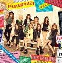 【新品】【CD】少女時代/【通常盤】PAPARAZZI