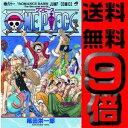ポイント9倍!送料無料!!【漫画】ONE PIECE [ワンピース](1-61巻 最新刊)漫画全巻ドット...