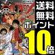 送料無料!!【漫画】ワンピース ONE PIECE 全巻セット (1-69巻...