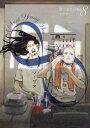 送料無料!!【漫画】聖☆おにいさん 全巻セット (1-8巻 最新刊) / 漫画全巻ドットコム