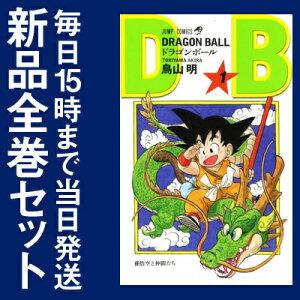 【在庫あり/即出荷可】【漫画】ドラゴンボール 全巻セット (1-42巻 全巻) [新書版/新装…