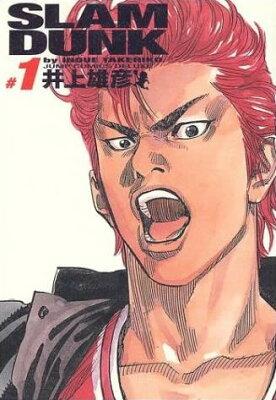 送料無料!!【漫画】スラムダンク SLAM DUNK (1-24巻 全巻) [完全版] / 漫画全巻ドットコム