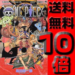 送料無料!ポイント10倍!!【漫画】ONE PIECE ワンピース 全巻セット(1-64巻 最新刊) / 漫画全...