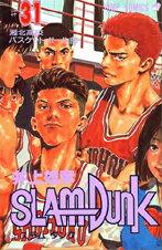 ポイント5倍!送料無料!!【漫画】SLAM DUNK スラムダンク[新書版] (1-31巻 全巻)漫画全...