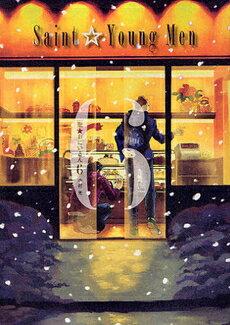 送料無料!ポイント5倍!!【漫画】聖☆おにいさん (1-6巻 最新巻)漫画全巻ドットコム【smtb-u...