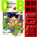 送料無料!ポイント5倍!!【漫画】ドラゴンボール [新書版] (1-42巻 全巻)漫画全巻ドットコ...