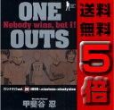 送料無料!ポイント5倍!!【漫画】ONE OUTS ワンナウツ (1-20巻 最新刊)漫画全巻ドットコム【...