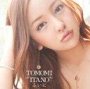送料無料!!【CD】ふいに TypeA DVD付【予約:2011年7月13日発売予定】