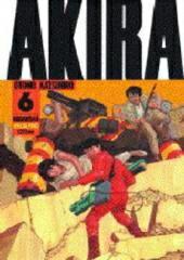 送料無料!!【漫画】AKIRA [ワイド版] 全巻セット (全6巻) / 漫画全巻ドットコム