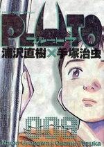 送料無料!!【漫画】PLUTO プルートゥ 全巻セット (1-8巻 全巻) / 漫画全巻ドットコム