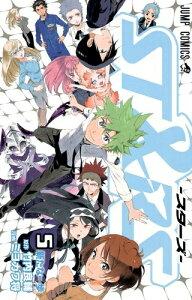 送料無料!!【漫画】ST&RS -スターズ- 全巻セット (1-5巻 全巻) / 漫画全巻ドットコム