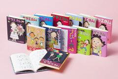 送料無料!!【漫画】よりぬき サザエさん (1-13巻 全巻) / 漫画全巻ドットコム