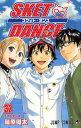 送料無料!!【漫画】SKET DANCE スケットダンス 全巻セット (1-32巻 全巻)/漫画全巻ドットコム